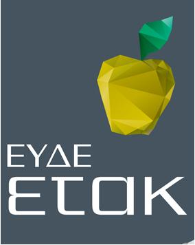 λογότυπο ΕΥΔΕ - ΕΤΑΚ